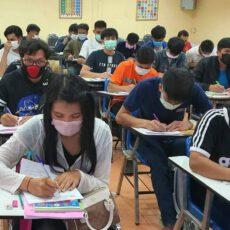 หลักสูตร เรียน ไปทำงานที่เกาหลี กับรัฐ ในระบบ EPS